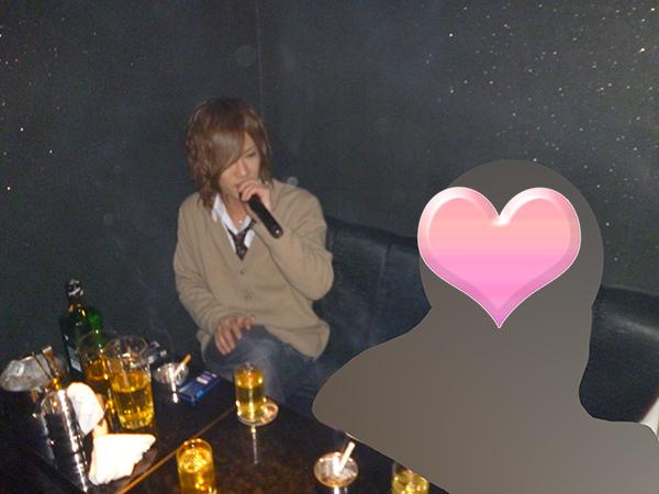 Valentine day'14