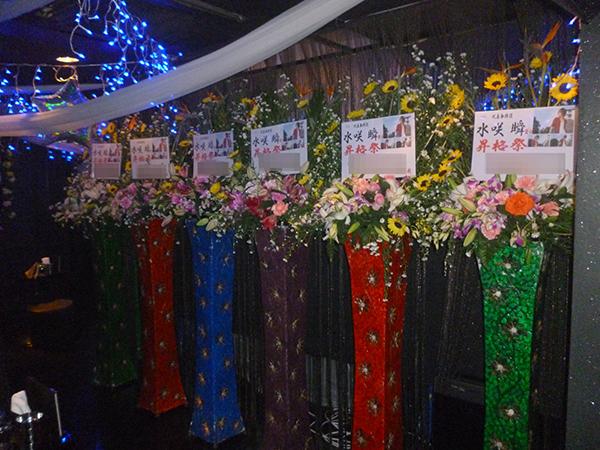 水咲 瞬 代表昇格祭