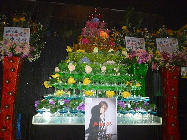 逢姫 取締役昇格祭